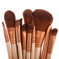 Coffee Wood 12Pcs Blending Makeup Brush Kit Professional Cosmetic Set Kit Powder Foundation Eyeshadow Eyeliner Lip Brush Tool $k