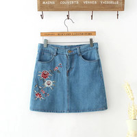 Japanese Sen Female Summer New Embroidered Denim Skirts Package Hip Skirt A Tide Women