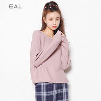 Women's Fashion Pullover Ladies Knit Tops Sweater [9022908551]