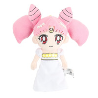 Sailor Moon Princess Usagi Small Lady Serenity Plush
