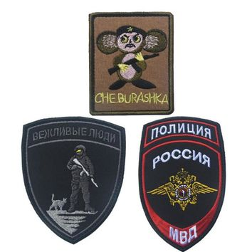 3d Vintage Military Embroidery Badge / Che Burashka / Russian Miya Double-Headed Eagle Armband Clothing Hat Accessories Badge
