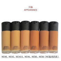 NEW MAC MATCHMASTER FOUNDATION SPF15 35ML 1PCS NC NW