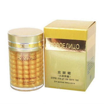 Gold Essence Granule Eye Cream Anti Dark Circles Bag Wrinkles Repairing