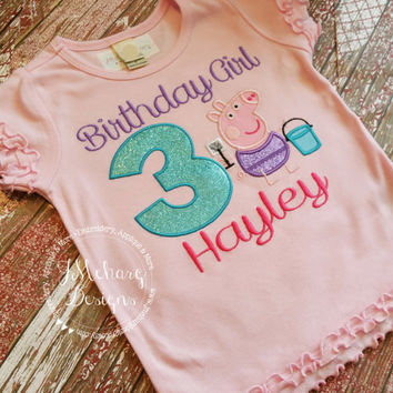 Peppa Pig at the Beach Birthday Custom Tee Shirt - Customizable -  Infant to Youth