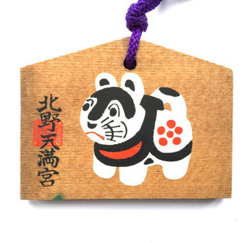Japanese Shrine Wood Plaque Dog EMA Kitano Tenman-gu Kyoto Lucky Charm E4-31