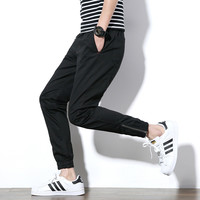 Tide Spring Bunny Pants Male Tank Student's Narrow Feet Pants Small Trousers With Zipper Pants Men's Casual Pants