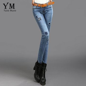 YuooMuoo Skinny Jeans Woman Fashion Ripped Jeans Pants Hole and Patchwork Design Female Denim Pants Slim Fitness Jeans Women