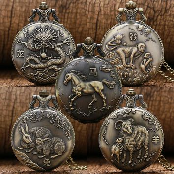 Hot Vintage Bronze Quartz Pocket Watch Necklace Chinese Zodiac Rabbit Dragon Horse Sheep Monkey Carving Back Womens Men Gifts