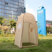 TOMSHOO Camping Tent Outdoor Shower Tent From RU/US Toilet Tent Bath Changing Fitting Room Beach Tent Privacy Shelter Travel