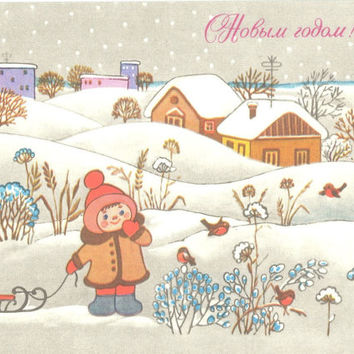 Vintage post card - Happy New Year - Soviet postcard - Russian card- greeting card - congratulation card-Invitation- not used