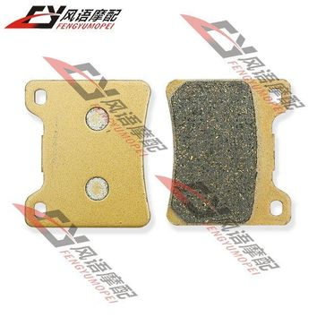 Free Ship For YAMAHA XJR1300 1998-2001 XJR1300SP 99-01Motorcycle after rear brake pads motorcycle parts