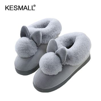 Women Super Comfy Winter House Slippers / Boots With Bunny Pom Pom Detailing