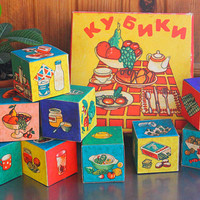 "USSR Food Blocks / ""Setting The Table"" Soviet Vintage Building Blocks / Colourful Cardboard Cubes, Beautiful Illustrations / Кубики СССР"