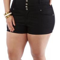 Plus-Size High-Waist Shorts - Rainbow