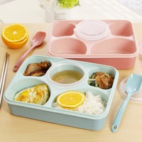 5 plus 1 Sealed Microwaveable Lunchbox withspoon bento box For kids School Office with simplicity fresh style
