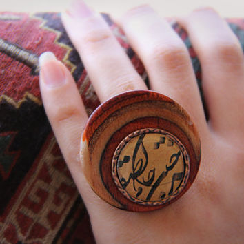 Persian Calligraphy Ring on Copper and wood