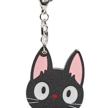 Cat Mirror Keychain