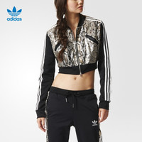 """Adidas"" Women Sports Casual Snake Print Sequin Long Sleeve Zip Short Section Jacket Coat"