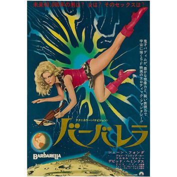 Barbarella Original Japanese Film Poster, 1968