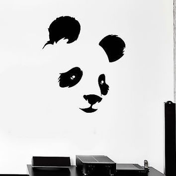 Wall Sticker Vinyl Decal Funny Cute Animal Panda Baby Kids Room Decor (ig1235)