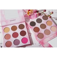 Shaaanxo The Remix 18 Color Shadow Palette | BH Cosmetics