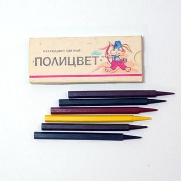 Retro school Unused USSR Soviet era Color Pencils