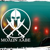 Molon Labe Greek text Decal Macbook car window iPad Car Notebook Sticker 4""