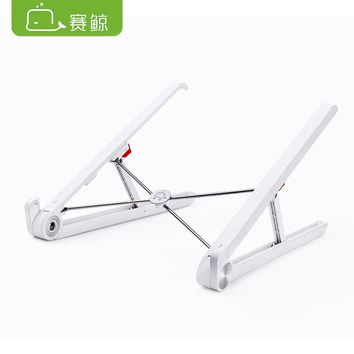 1pc original laptop holder support portable simple foldable lapdesk laptop stand for MacBook