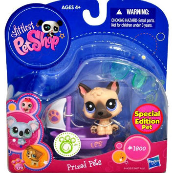 "Hasbro Year 2010 Littlest Pet Shop ""Special Edition Pet"" Bobble Head Pet Figure Set #1800 - German Shepherd Puppy Dog with Sail Boat and Sunglasses (94428)"