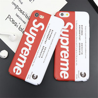 Supreme Camo Pattern Case
