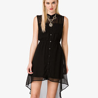 High-Low Shirtdress | FOREVER21 - 2034465737