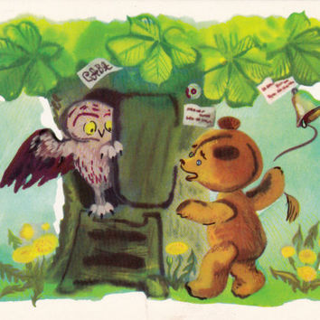 Postcard Illustration by Sorokina (A. A. Milne - Winnie-the-Pooh) no.2 - 1976. Fine Arts, Moscow