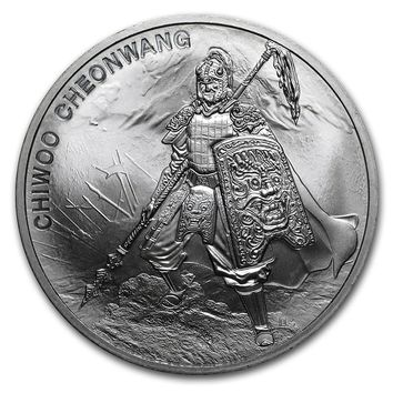 2016 South Korea 1 oz Silver 1 Clay Chiwoo Cheonwang BU