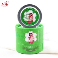 Jasmine solid perfume and fragrances for women