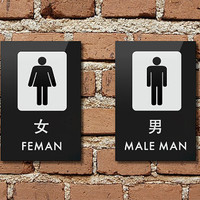 Cheeky Restroom Signs. Chinese Bathroom Plaques. Feman / Male Man