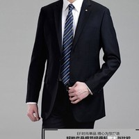 Men's Slim Fit Plus Size Business Suit