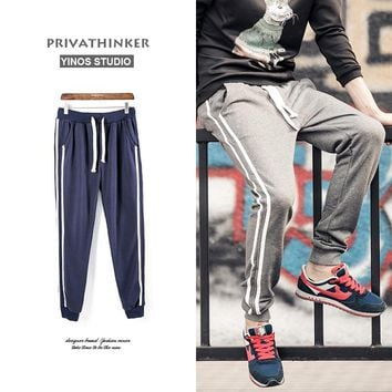 Privathinker Men Skinny Joggers Pants Man Fitness Sweatpants Fashion Sweat Pants Side Bar Male Aesthetic SportWear Trousers 2017