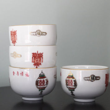 Vintage Asian Tea Cups Made In Republic Of China by CoolBoyVintage