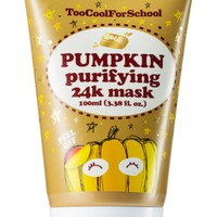 Too Cool For School Pumpkin Purifying 24K Peel-Off Mask | Nordstrom