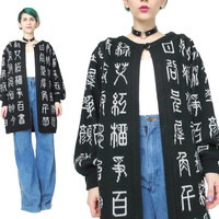 1980s Sweater Coat  Chunky Knit Slouchy Cardigan Oversize Black Knit Sweater Novelty Print Asian Chinese Characters Cocoon Cardigan (L)
