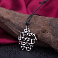 Hebrew Letter If I Forget Thee Jerusalem Necklace Jewelry