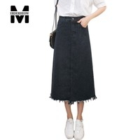 High Waist Denim Long Skirts