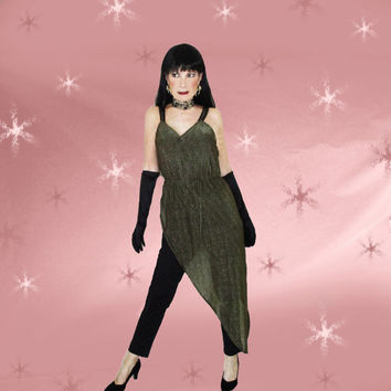70s Disco Jumpsuit Costume - Vintage Dance Fever Costume - Halloween