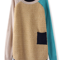 'The Sissey' Patchwork Long Sleeve Knitted Pullover