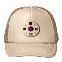 Taegeuk, Taiji, the Great Ultimate, the yin-yang T Trucker Hat
