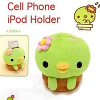 "San-X Sabo Kappa Cactus 5"" Plush Cell Phone & iPod Holder"