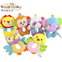 Baby Toy 0-12 Month Infant Soft Owl Handbell Grip Rod Rattles Mobiles Educational Game Doll For Children Newborn Babies Kids Tot