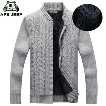 AFS JEEP Brand Mens Winter Dress Warm Zipper Cardigans Thicken Wool Liner Sweater Coat 118
