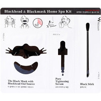 Online Only Blackhead & Blackmask Home Spa Kit
