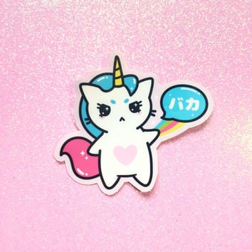 Baka バカ - Magical Unicorn Kitty sticker